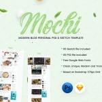 Mochi – Personal Blog PSD & Sketch Template